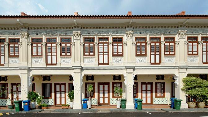 Katong Peranakan Shophouses